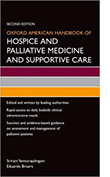 Hospice and Palliative Medicine and Supportive Care